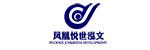 南京鳳凰悅世泓文文化發展有限公司?
