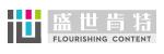 北京盛世肯特文化傳媒有限公司