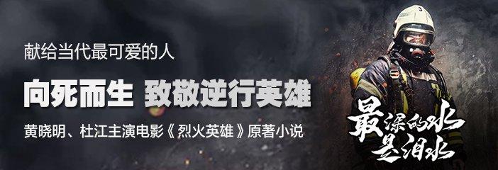 中文在线特价专场