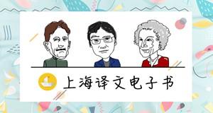 译文好书精选
