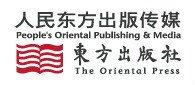 人民東方出版傳媒有限公司