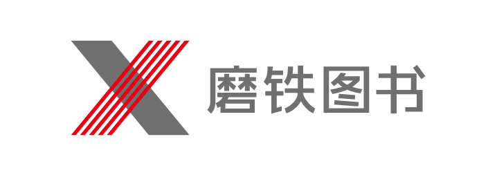 北京磨铁数盟信息技术有限公司