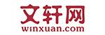 四川文軒在線電子商務有限公司
