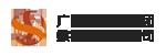 廣東省出版集團數字出版有限公司