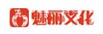 长沙魅丽文化传播有限公司