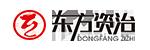 北京東方資治文化傳播中心