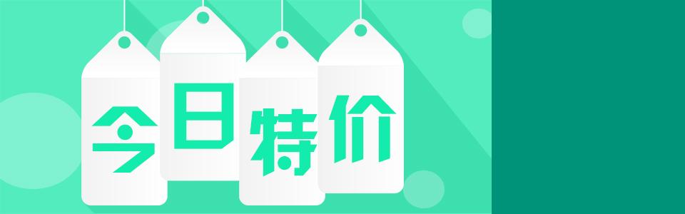 logo 标识 标志 设计 矢量 矢量图 素材 图标 960_300