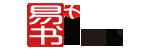 易書科技(北京)有限公司