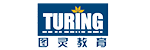 北京图灵文化发展有限公司