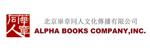北京華章同人文化傳播有限公司